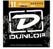 Dunlop Brass Acoustic Guitar Strings Medium Light, DAB1506