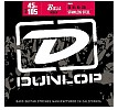 Dunlop Stainless Steel Bass Guitar Strings Medium, DBS2014