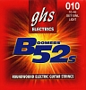 GHS BNL BOOMERS 52s Light